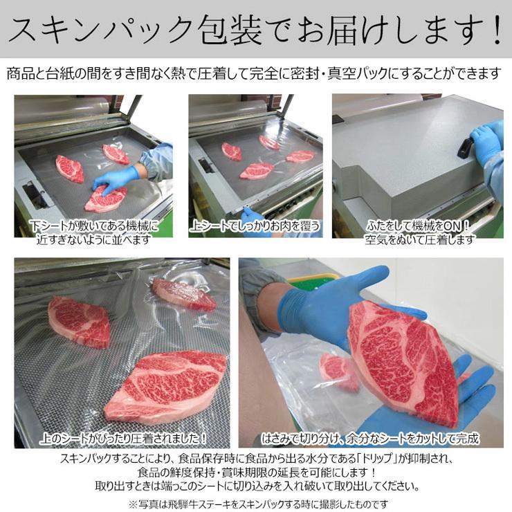 肉 ギフト A4A5 飛騨牛 牛肉 和牛 ステーキ サーロイン 165g位×3枚 化粧箱入 御礼 御祝 内祝 敬老の日|nikunohiguchi-yafuu|21