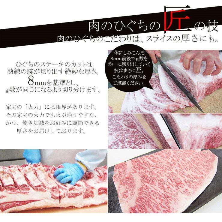 肉 ギフト A4A5 飛騨牛 牛肉 和牛 ステーキ サーロイン 165g位×3枚 化粧箱入 御礼 御祝 内祝 敬老の日|nikunohiguchi-yafuu|08
