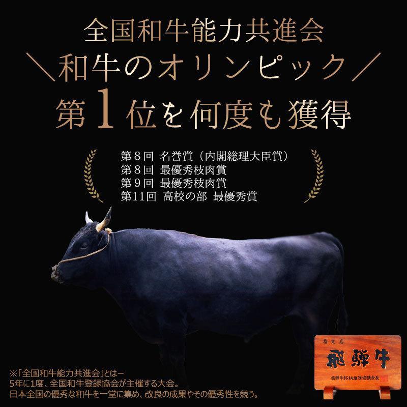 ギフト 肉 牛肉  和牛  すき焼き 和牛 飛騨牛 牛肩ロース クラシタ 350g 約2〜3人 化粧箱入 御祝 内祝 御礼 nikunohiguchi-yafuu 05