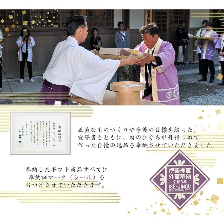 ギフト 肉 牛肉  和牛  すき焼き 和牛 飛騨牛 牛肩ロース クラシタ 350g 約2〜3人 化粧箱入 御祝 内祝 御礼 nikunohiguchi-yafuu 06