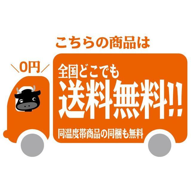 焼肉 肉 牛肉 福袋 バーベキューセット 飛騨牛 国産豚肉 1kg 約4〜5人 送料無 国産 和牛 バーベキュー BBQ お取り寄せ グルメ|nikunohiguchi-yafuu|13