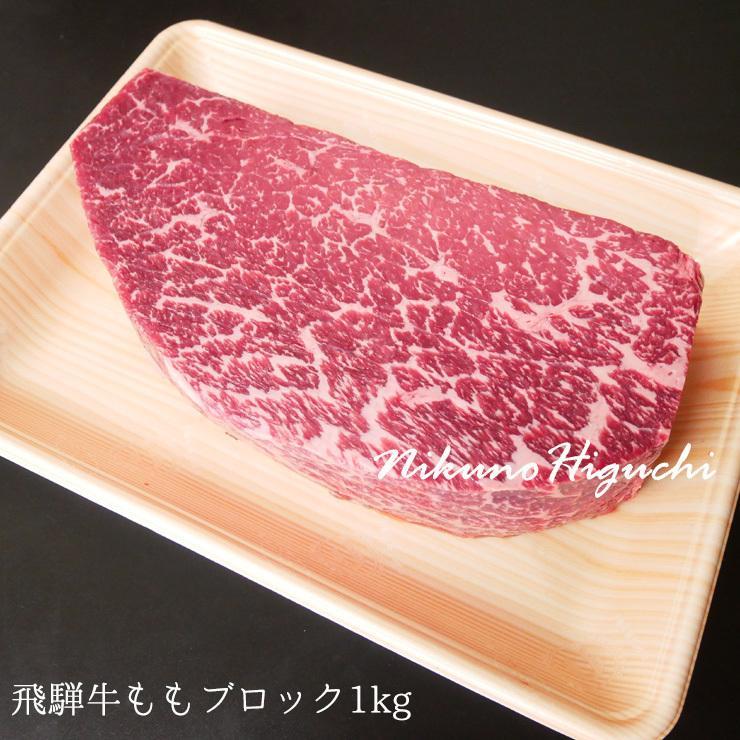 もも肉 牛