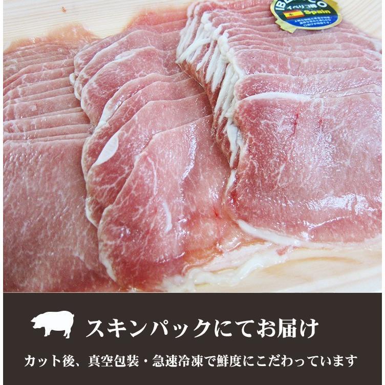 肉 豚肉 イベリコ豚 しゃぶしゃぶ用 かたロース肉300g入1パック ブランド豚 鍋 お取り寄せ グルメ nikunohiguchi-yafuu 05