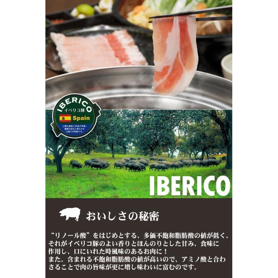 肉 ギフト 豚肉 イベリコ豚 しゃぶしゃぶセット600g ロース+肩ロース 化粧箱入 お祝 内祝 お取り寄せ グルメ nikunohiguchi-yafuu 02