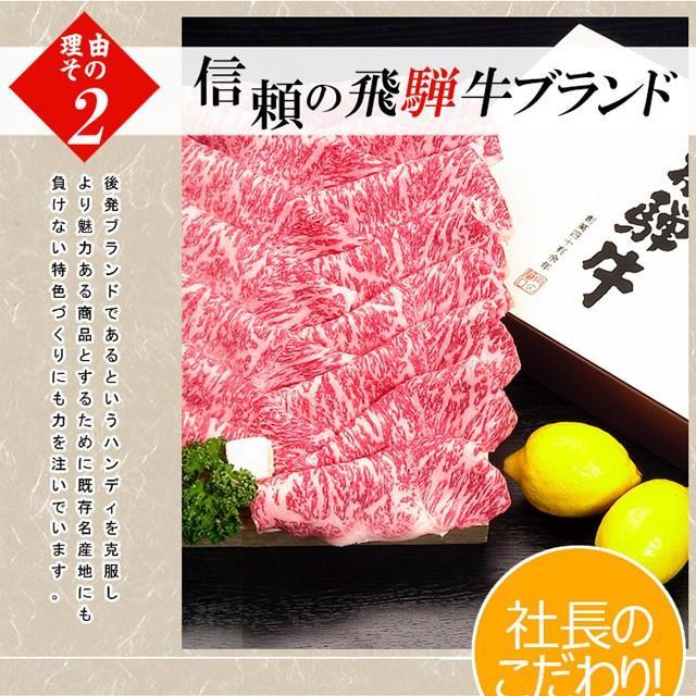 肉 牛肉 焼肉 飛騨牛 飛騨牛ももかた肉 500g おうち焼き肉 バーベキュー 黒毛和牛|nikunohiguchi-yafuu|06