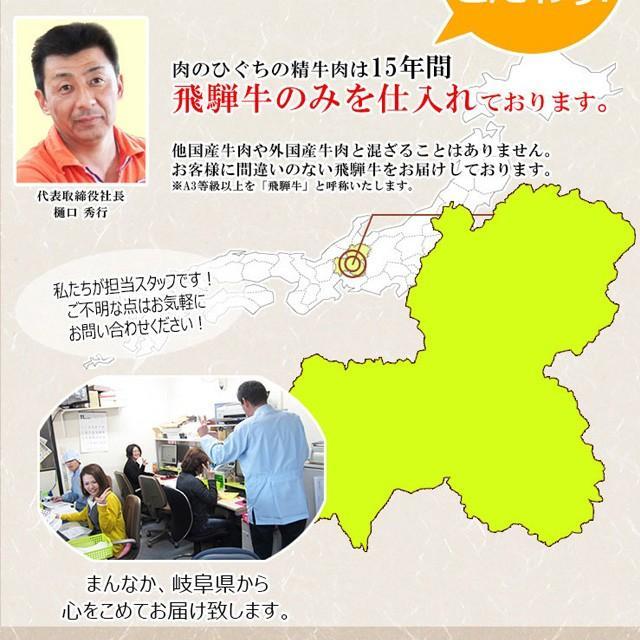 肉 牛肉 焼肉 飛騨牛 飛騨牛ももかた肉 500g おうち焼き肉 バーベキュー 黒毛和牛|nikunohiguchi-yafuu|07