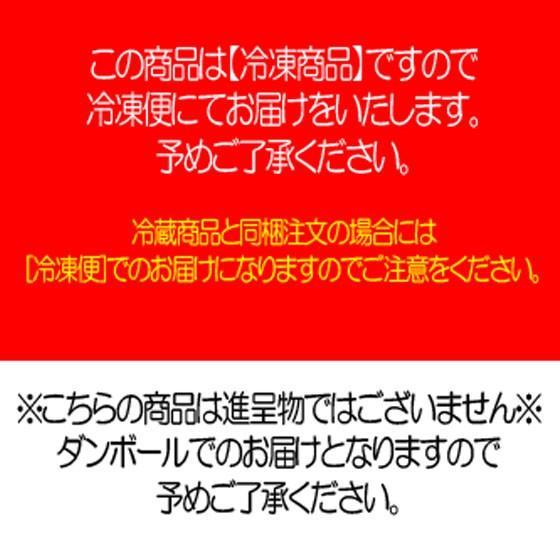 肉 牛肉 焼肉 飛騨牛 飛騨牛ももかた肉 500g おうち焼き肉 バーベキュー 黒毛和牛|nikunohiguchi-yafuu|08