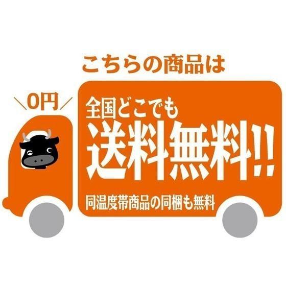 豚肉 ステーキ イベリコ豚 肩ロースステーキ 80g ブランド豚 お取り寄せ グルメ|nikunohiguchi-yafuu|02