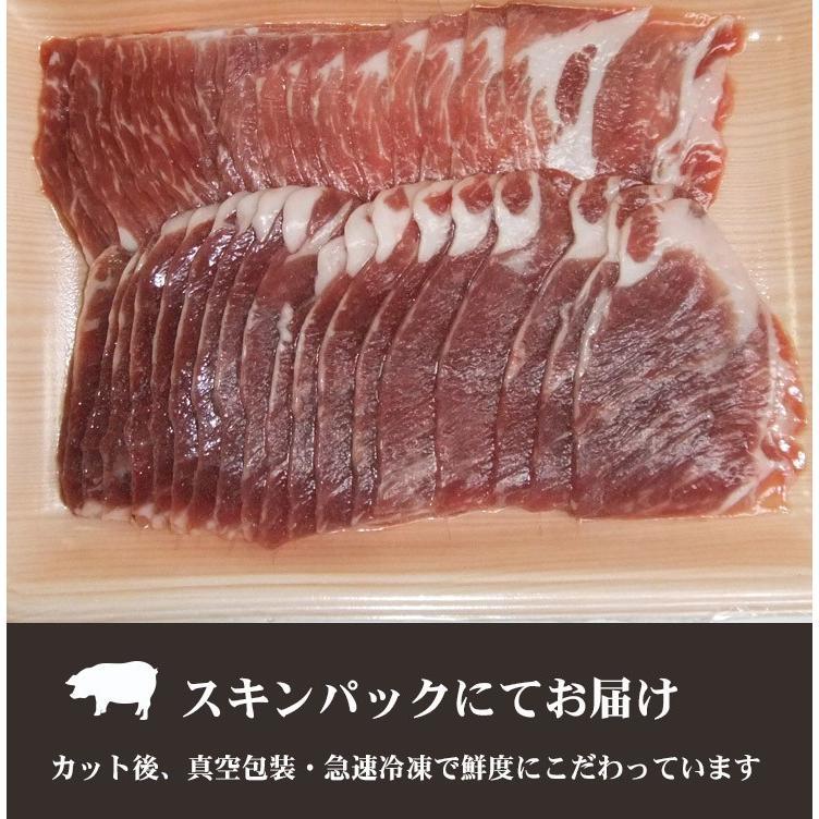 豚肉 イベリコ豚 焼肉用 肩ロース 300g ブランド豚 お取り寄せ グルメ|nikunohiguchi-yafuu|05