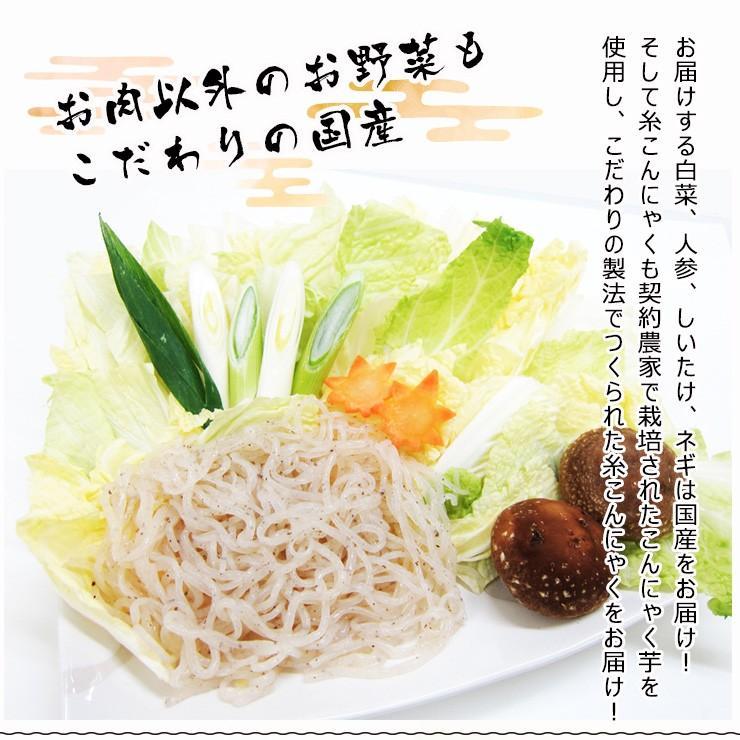 肉 牛肉  和牛 すき焼き 飛騨牛 すき焼き鍋セット 2人前 野菜 割下付き ギフト 送料無料 御礼 内祝 お祝|nikunohiguchi-yafuu|06