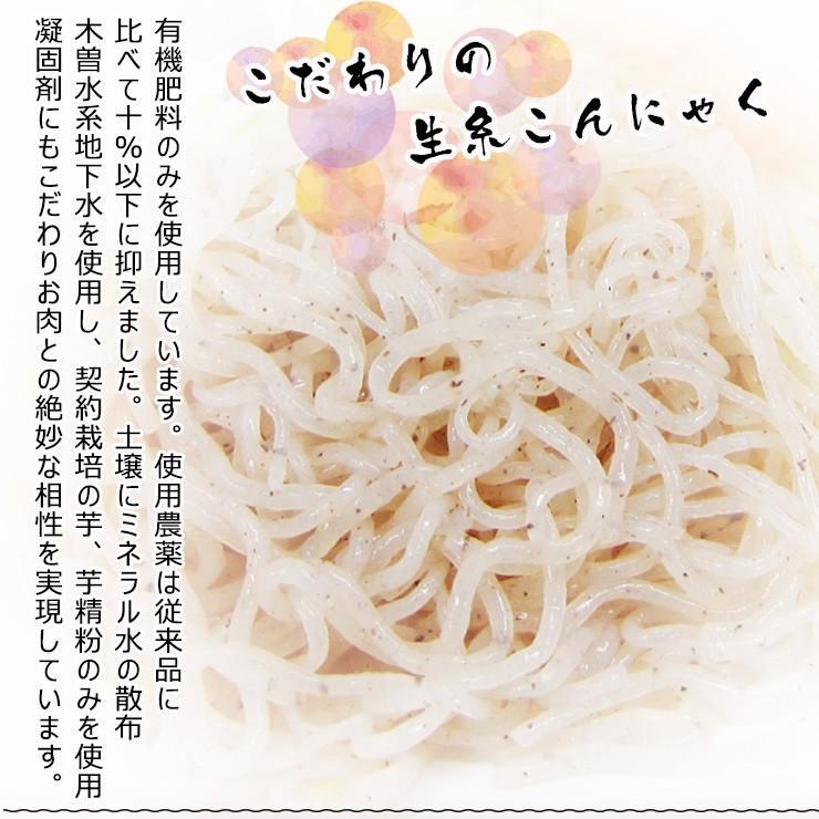 肉 牛肉  和牛 すき焼き 飛騨牛 すき焼き鍋セット 2人前 野菜 割下付き ギフト 送料無料 御礼 内祝 お祝|nikunohiguchi-yafuu|07