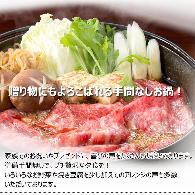 肉 牛肉  和牛 すき焼き 飛騨牛 すき焼き鍋セット 2人前 野菜 割下付き ギフト 送料無料 御礼 内祝 お祝|nikunohiguchi-yafuu|08