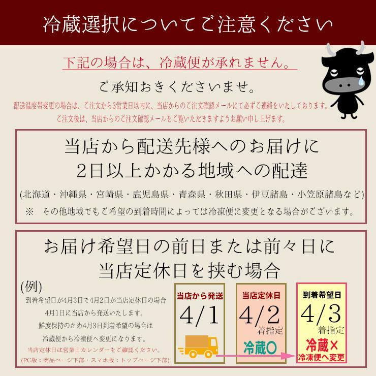 母の日 2021 グルメ ギフト 肉 牛肉 和牛 ステーキ 飛騨牛 サーロイン 150g×2枚 化粧箱入  御礼 内祝 御祝 お取り寄せ|nikunohiguchi-yafuu|20