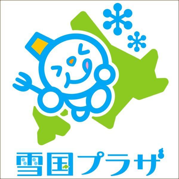 【2022年/予約】母の日 プレゼント 北海道産 アスパラ3色セット 900g(JA共撰/AS-2Lサイズ)  アスパラガス ギフト 贈り物 北海道 グルメ 野菜 お取り寄せ|nikuyama|06