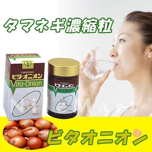 龍泉堂 ビタオニオン 960粒 お徳用200g|nilemart