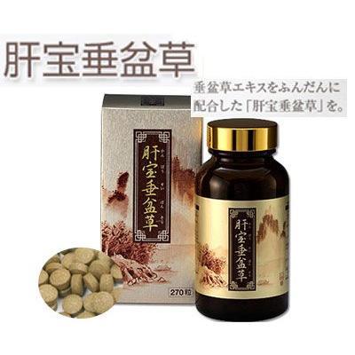 肝宝垂盆草 (かんぽうすいぼんそう 強肝草エキス)|nilemart
