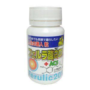フェルラ酸201mg+ACS90カプセル|nilemart