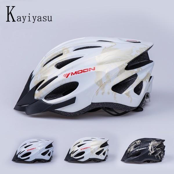 サイクルヘルメット 自転車用ヘルメット 大人用 通気 調整可能 男女兼用 カッコイイ 蒸れ防止 52-61cm