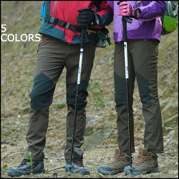 裏起毛登山パンツ 登山ズボン 登山ウェア クライミングパンツ トレッキングパンツ アウトドアパンツ スポーツパンツ 耐寒 厚手 レディース メンズ