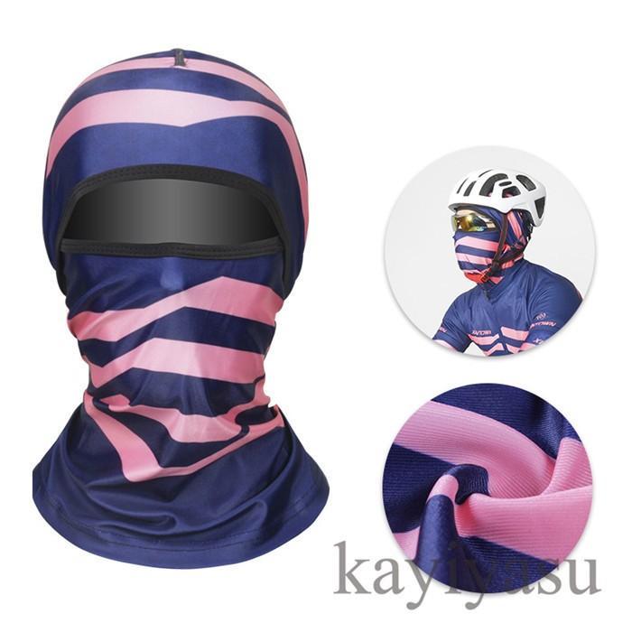 バラクラバ フェイスマスク フェイスカバー 目出し帽 フェイスガード UV ネックガード ネックウォーマー ネックスカーフ 自転車用 防風 防寒 防塵|niltutyuu|02