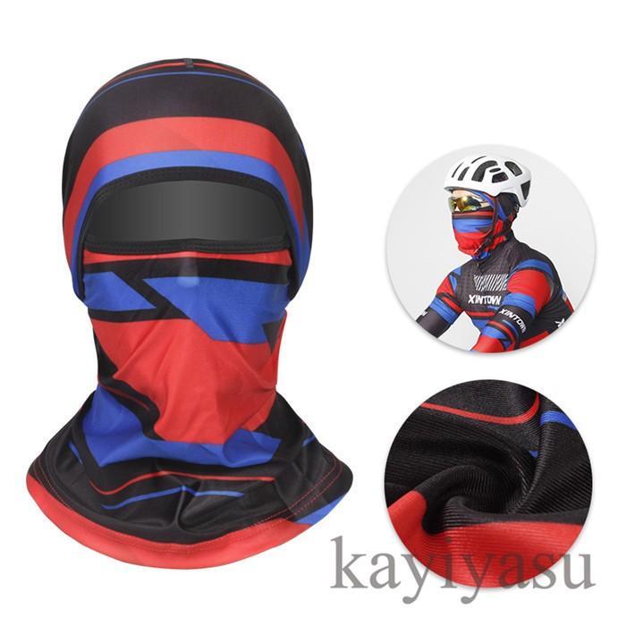 バラクラバ フェイスマスク フェイスカバー 目出し帽 フェイスガード UV ネックガード ネックウォーマー ネックスカーフ 自転車用 防風 防寒 防塵|niltutyuu|11