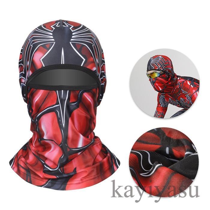バラクラバ フェイスマスク フェイスカバー 目出し帽 フェイスガード UV ネックガード ネックウォーマー ネックスカーフ 自転車用 防風 防寒 防塵|niltutyuu|12