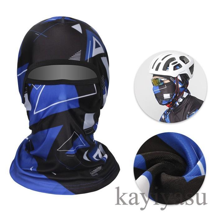 バラクラバ フェイスマスク フェイスカバー 目出し帽 フェイスガード UV ネックガード ネックウォーマー ネックスカーフ 自転車用 防風 防寒 防塵|niltutyuu|13