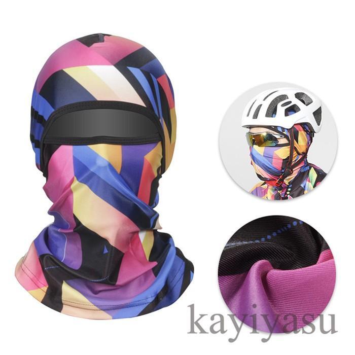 バラクラバ フェイスマスク フェイスカバー 目出し帽 フェイスガード UV ネックガード ネックウォーマー ネックスカーフ 自転車用 防風 防寒 防塵|niltutyuu|03