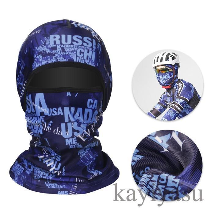 バラクラバ フェイスマスク フェイスカバー 目出し帽 フェイスガード UV ネックガード ネックウォーマー ネックスカーフ 自転車用 防風 防寒 防塵|niltutyuu|06