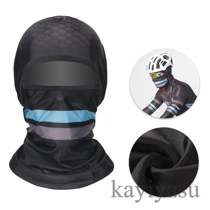 バラクラバ フェイスマスク フェイスカバー 目出し帽 フェイスガード UV ネックガード ネックウォーマー ネックスカーフ 自転車用 防風 防寒 防塵|niltutyuu|08