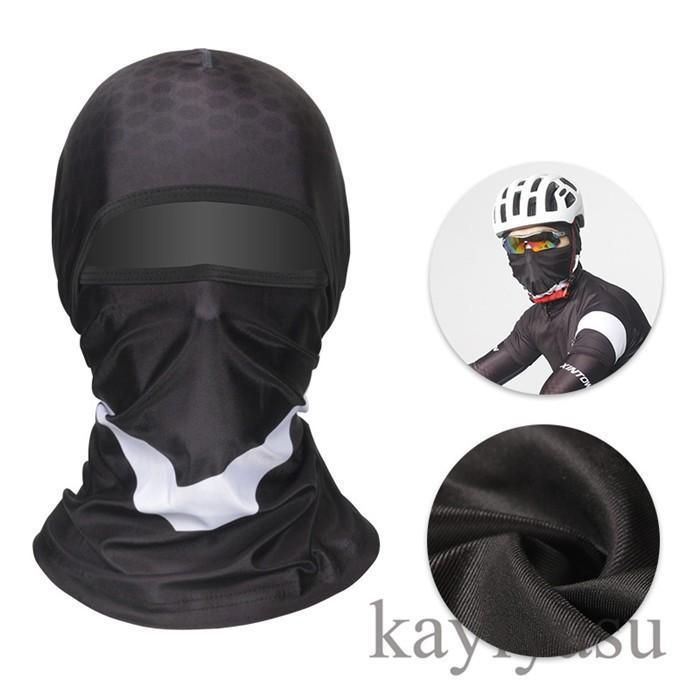 バラクラバ フェイスマスク フェイスカバー 目出し帽 フェイスガード UV ネックガード ネックウォーマー ネックスカーフ 自転車用 防風 防寒 防塵|niltutyuu|09