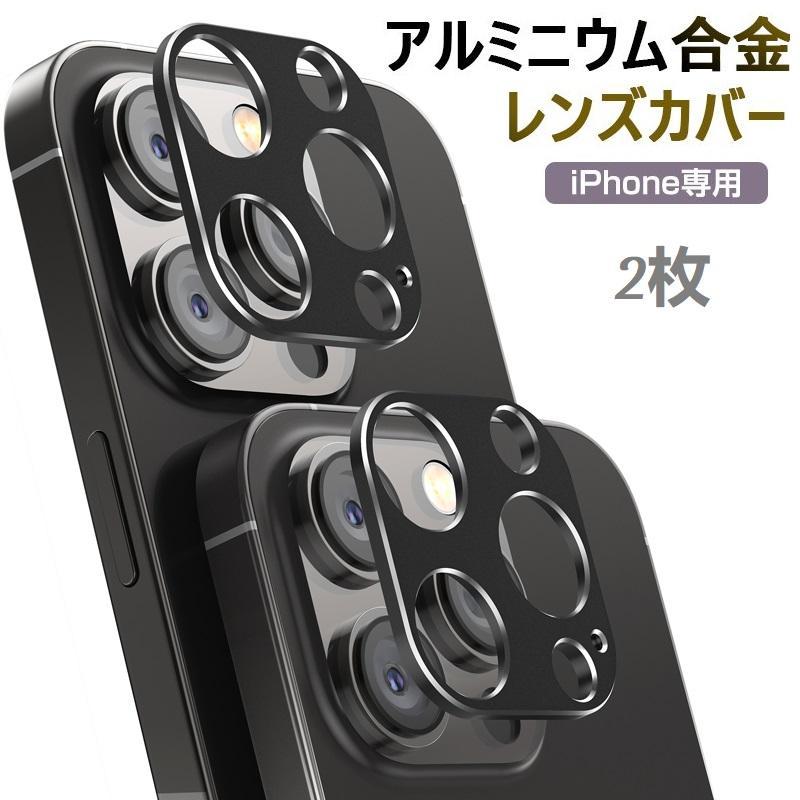 送料無料 1年保証 NIMASO iPhone 12 Pro mini カメラレンズフィル 人気ブランド多数対象 11 レンズカバー カメラフィルム Max 毎週更新