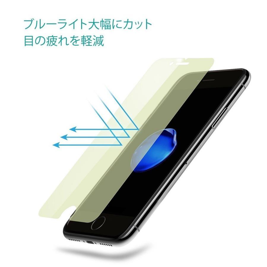 ブルーライトカット iPhone 8  iPhone  7Xガラスフィルム  強化ガラス液晶保護フィルム 保護シート 指紋防止 Nimaso|nimaso|03