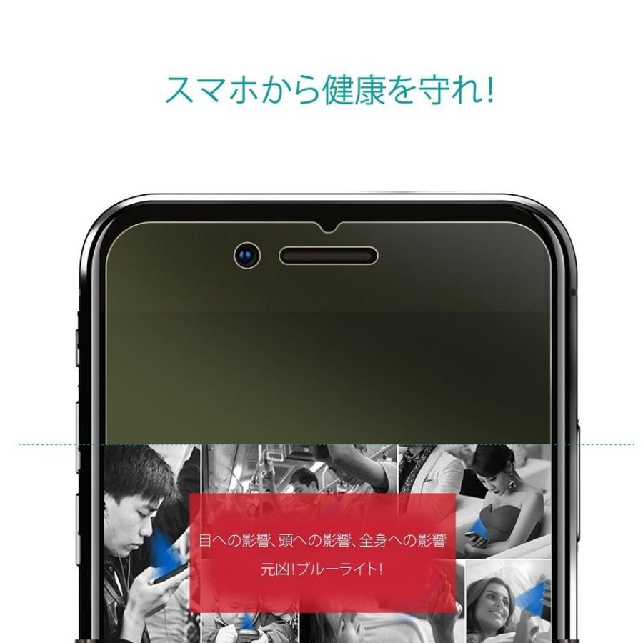 ブルーライトカット iPhone 8  iPhone  7Xガラスフィルム  強化ガラス液晶保護フィルム 保護シート 指紋防止 Nimaso|nimaso|04