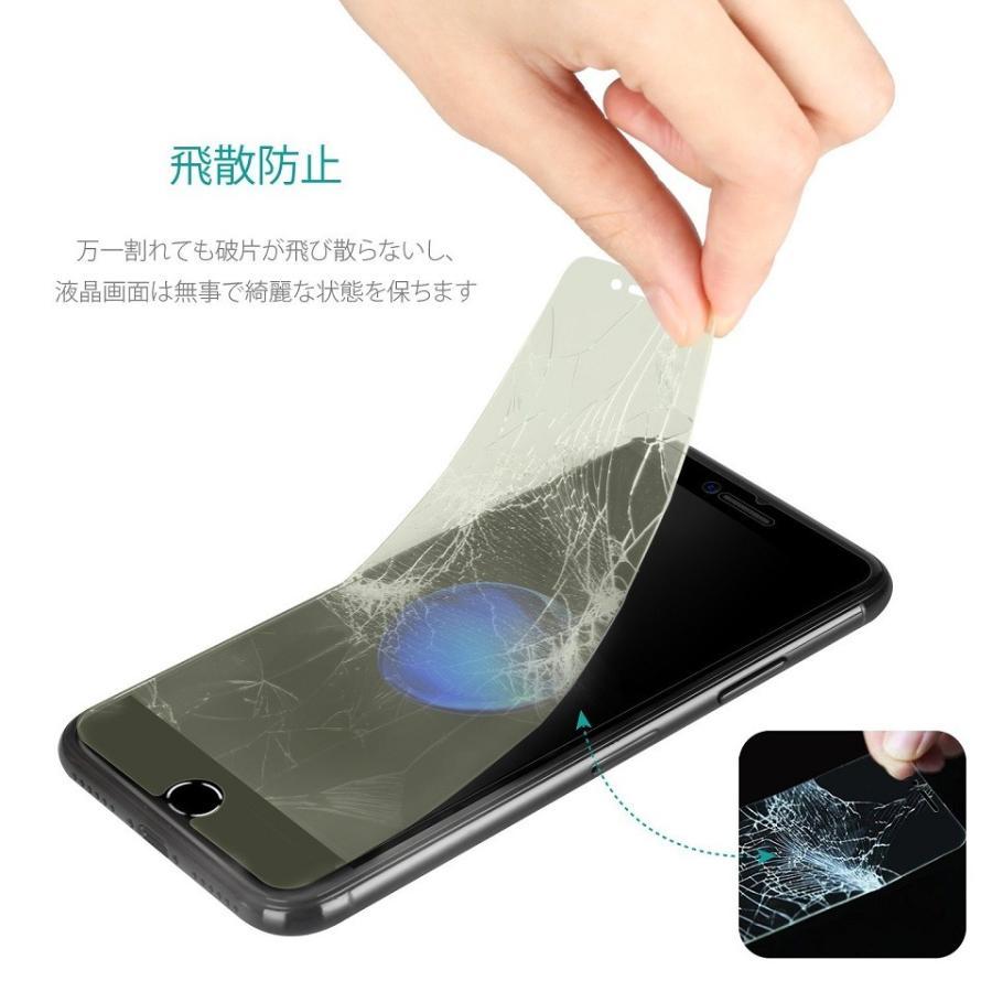 ブルーライトカット iPhone 8  iPhone  7Xガラスフィルム  強化ガラス液晶保護フィルム 保護シート 指紋防止 Nimaso|nimaso|07
