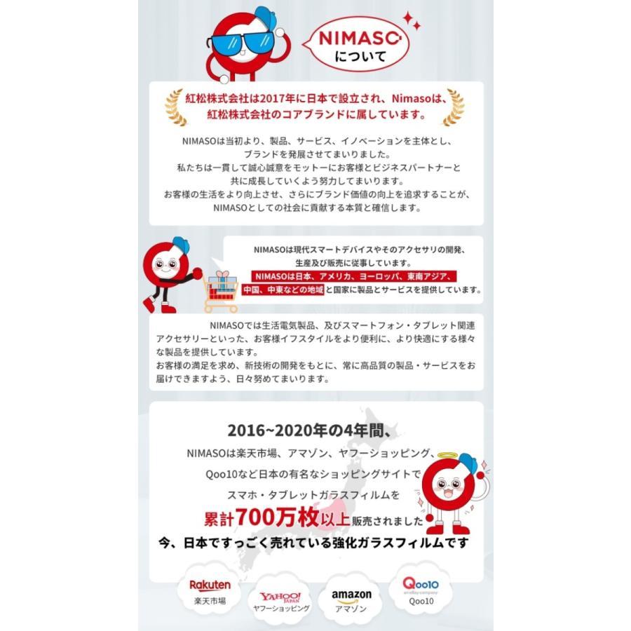 【2枚・36ヶ月保証】NIMASO iphone13 フィルム iPhone13 mini  iPhone13 Pro iphone SE2 フィルム iphone11 フィルム ガラスフィルム  ブルーライト|nimaso|02