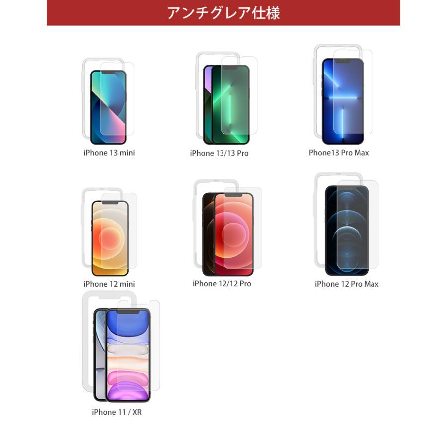 【2枚・36ヶ月保証】NIMASO iphone13 フィルム iPhone13 mini  iPhone13 Pro iphone SE2 フィルム iphone11 フィルム ガラスフィルム  ブルーライト|nimaso|16