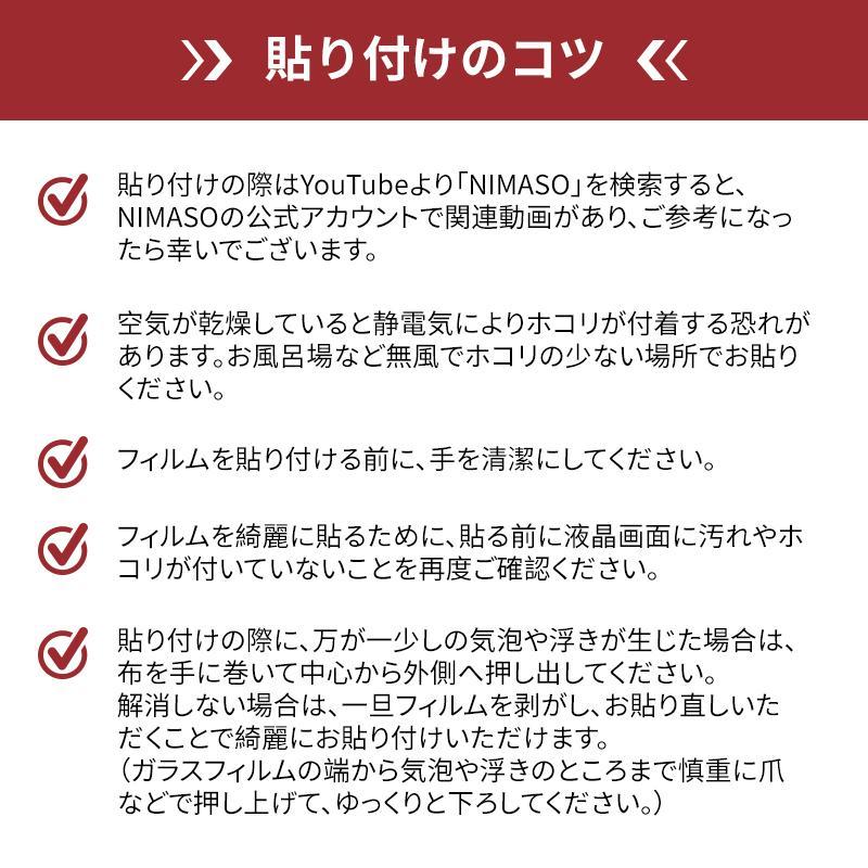 【2枚・36ヶ月保証】NIMASO iphone13 フィルム iPhone13 mini  iPhone13 Pro iphone SE2 フィルム iphone11 フィルム ガラスフィルム  ブルーライト|nimaso|18