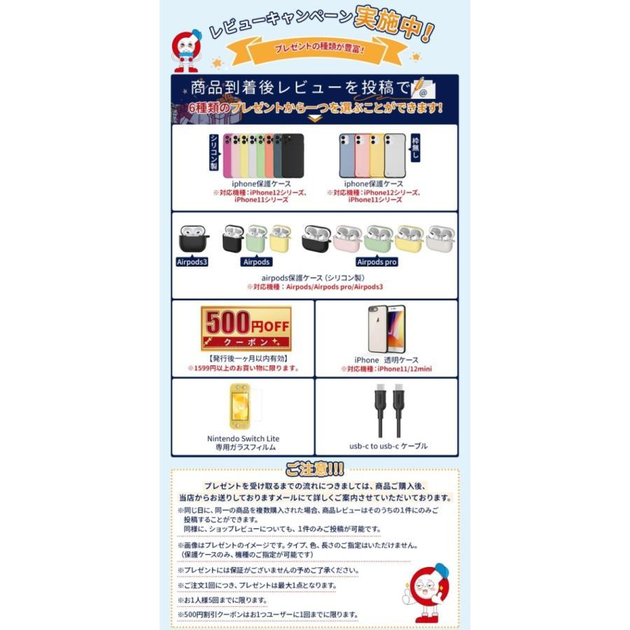 【2枚・36ヶ月保証】NIMASO iphone13 フィルム iPhone13 mini  iPhone13 Pro iphone SE2 フィルム iphone11 フィルム ガラスフィルム  ブルーライト|nimaso|20