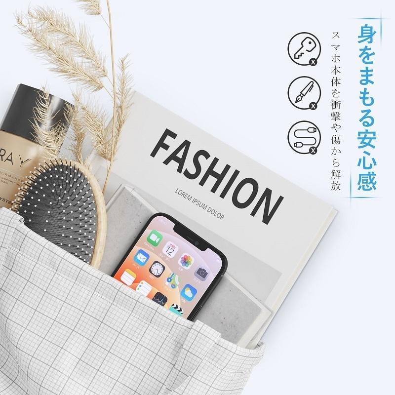 【2枚・36ヶ月保証】NIMASO iphone13 フィルム iPhone13 mini  iPhone13 Pro iphone SE2 フィルム iphone11 フィルム ガラスフィルム  ブルーライト|nimaso|06