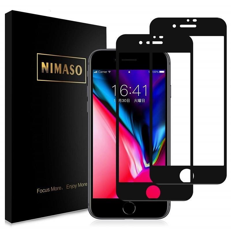 【36ヶ月保証 2枚セット】NIMASO iPhone12 ガラスフィルム iPhone12 Pro フィルム 12 mini iPhone フィルム ブルーライトカット アンチグレア|nimaso|02