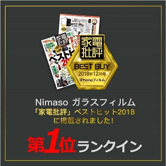 【36ヶ月保証 2枚セット】NIMASO iPhone12 ガラスフィルム iPhone12 Pro フィルム 12 mini iPhone フィルム ブルーライトカット アンチグレア|nimaso|09