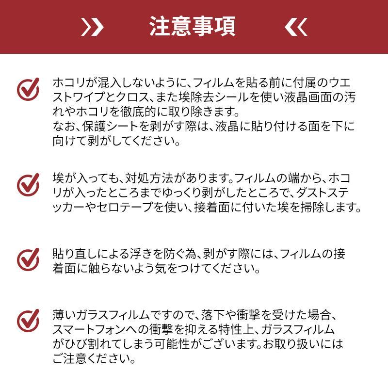 【36ヶ月保証 2枚セット】NIMASO iPhone12 ガラスフィルム iPhone12 Pro フィルム 12 mini iPhone フィルム ブルーライトカット アンチグレア|nimaso|10