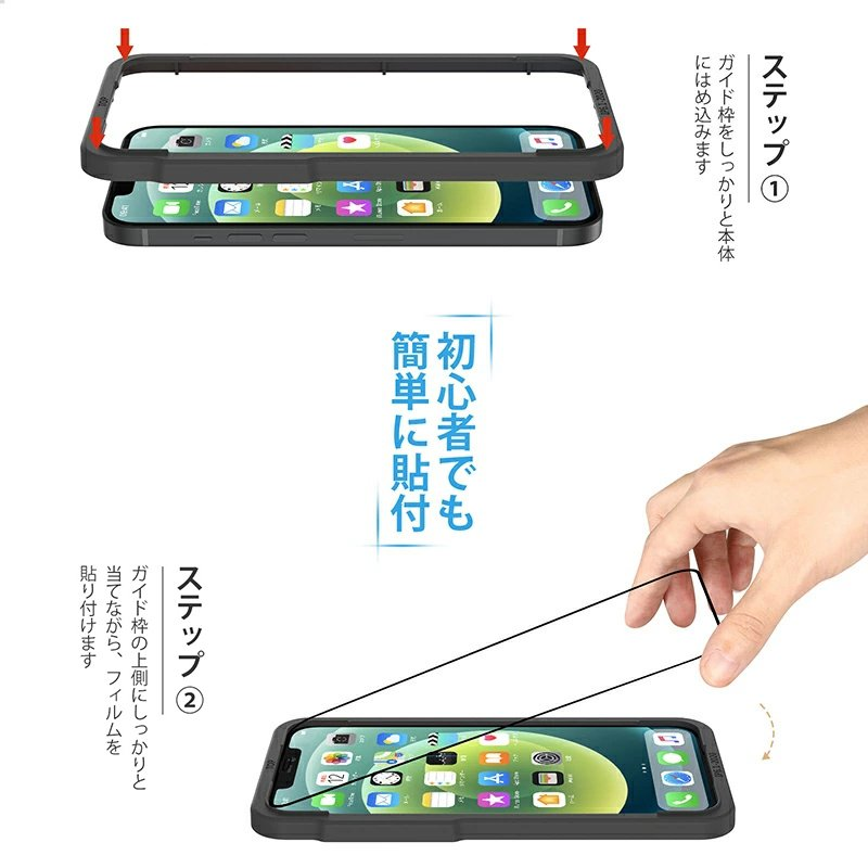 【36ヶ月保証 2枚セット】NIMASO iPhone12 ガラスフィルム iPhone12 Pro フィルム 12 mini iPhone フィルム ブルーライトカット アンチグレア|nimaso|05