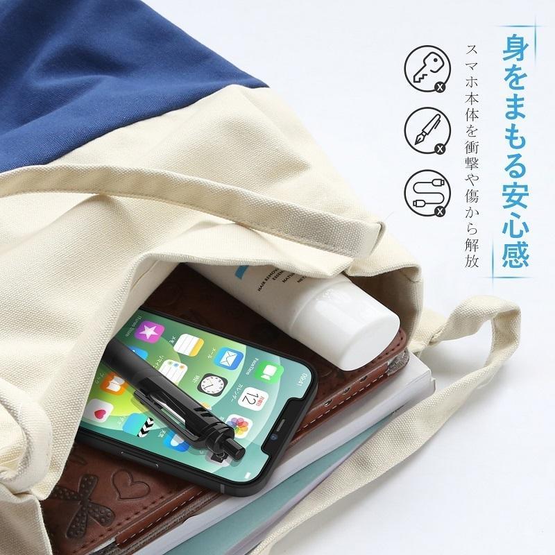 【36ヶ月保証 2枚セット】NIMASO iPhone12 ガラスフィルム iPhone12 Pro フィルム 12 mini iPhone フィルム ブルーライトカット アンチグレア|nimaso|06