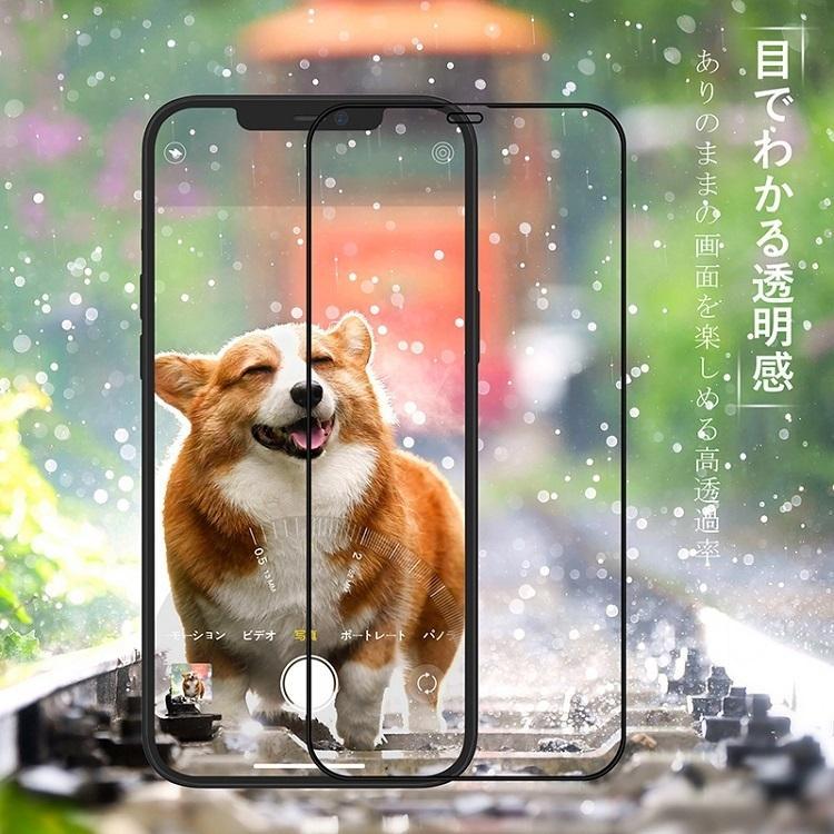 【36ヶ月保証 2枚セット】NIMASO iPhone12 ガラスフィルム iPhone12 Pro フィルム 12 mini iPhone フィルム ブルーライトカット アンチグレア|nimaso|07