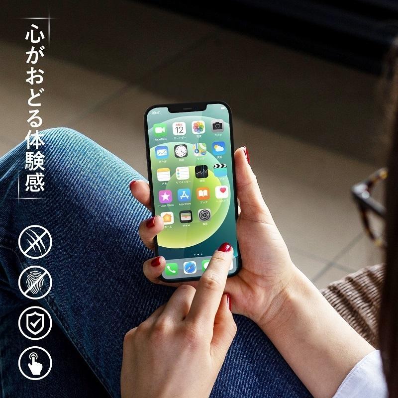 【36ヶ月保証 2枚セット】NIMASO iPhone12 ガラスフィルム iPhone12 Pro フィルム 12 mini iPhone フィルム ブルーライトカット アンチグレア|nimaso|08