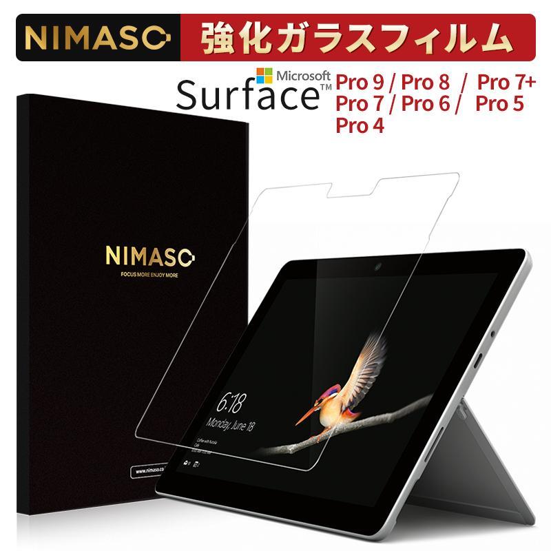 期間限定 超ポイント10倍 Nimaso Surface Pro 大好評です ブランド激安セール会場 12.3インチ ガラスフィルム 高透過率 6 12.3インチ用保護フィルム 強化ガラス 7 4