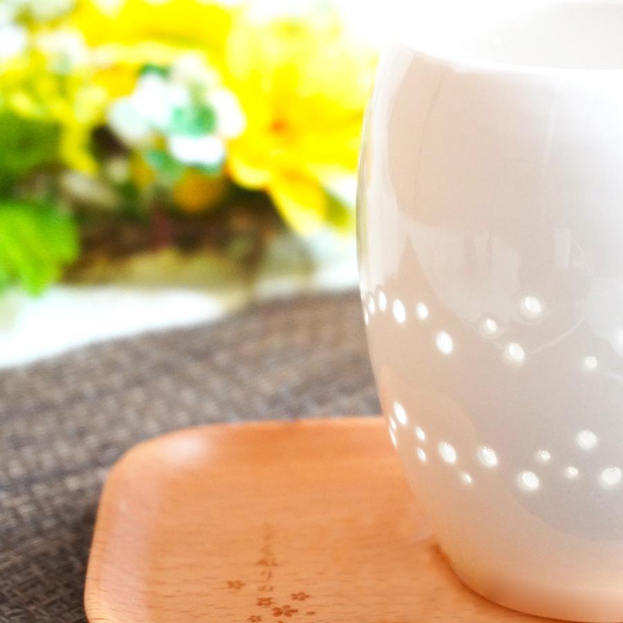 樽型タンブラー 300ml しずく彫り 泡沫-utakata- 陶磁器 コップ フリーカップ グラス 食器 インテリア お祝い 贈り物 プレゼント|nimei8111|07