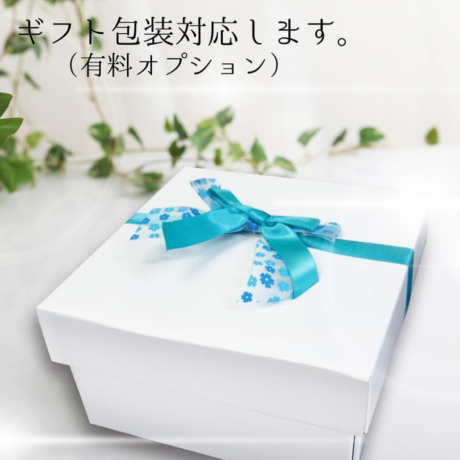 樽型タンブラー 300ml しずく彫り 泡沫-utakata- 陶磁器 コップ フリーカップ グラス 食器 インテリア お祝い 贈り物 プレゼント|nimei8111|10